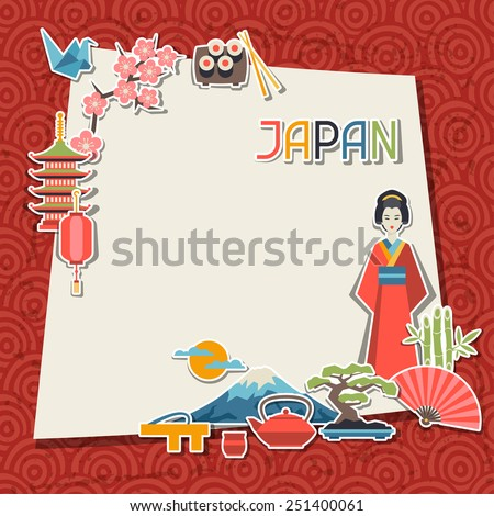 Japan background design. Illustration on Japanese theme. - stock vector