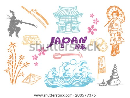 Japan Cultural hand sketch collection 2. Vector artwork - stock vector