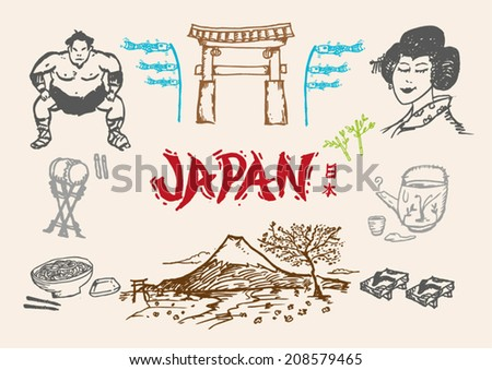 Japan Cultural hand sketch collection 3. Vector artwork - stock vector