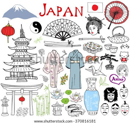 Japan doodles elements. Hand drawn sketch set with Fujiyama mountain, Shinto gate, Japanese food sushi and tea set, fan, theater masks, katana, pagoda, kimono. Drawing collection, isolated on white. - stock vector