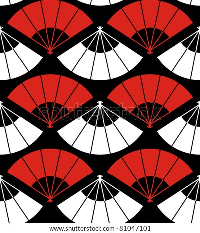 Japanese-fan Stock Images, Royalty-Free Images & Vectors ...