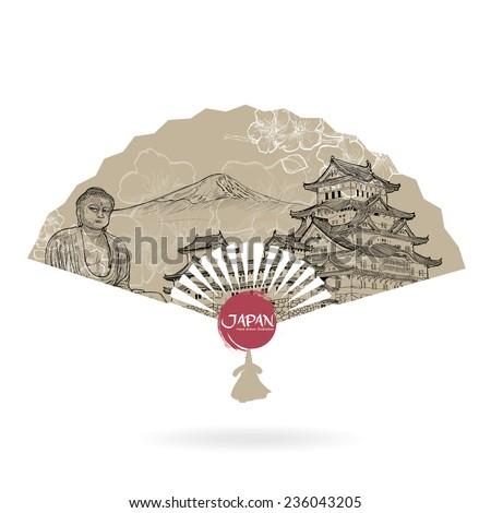 Japan Fan.Travel Japan concept. Hand drawn Japan design elements. vector illustration. - stock vector