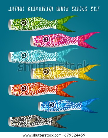 Carp flag stock images royalty free images vectors for Japanese fish flag