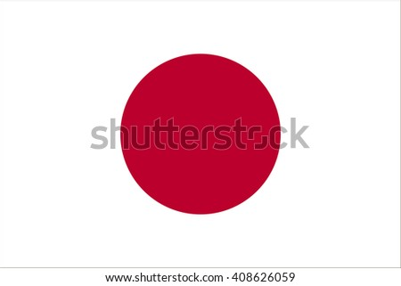 Japan flag, official colors and proportion correctly. National Japan flag. Japan flag vector. Japan flag correct. Japan flag drawing. Japan flag JPG. Japan flag JPEG. Japan flag EPS. - stock vector