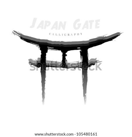 Japan Gate calligraphy. Abstract symbol of hand-drawn - stock vector
