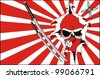 Japan grunge flag and skull - stock vector
