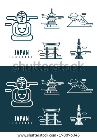 Japan landmarks. flat design element. icons set in white and dark background. vector - stock vector