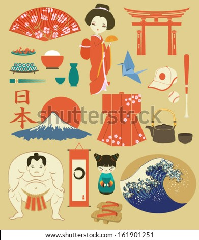 Japan: Landmarks, Symbols and Icons - Set of Japan-themed design elements, including sumo wrestler, geisha, Fuji mountain, Shinto gate, Japanese food and tea set - stock vector