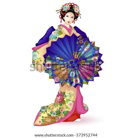 Japan National Doll Hina Ningyo In A Blue Kimono With An Umbrella Pattern Chrysanthemums