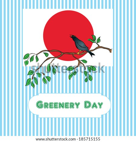 Japan's national holiday - Day of greenery. Vector illustration. - stock vector