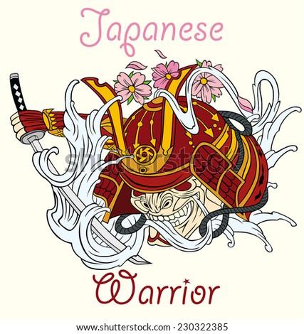 japan samurai warrior - stock vector