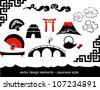 Japan Set - stock vector