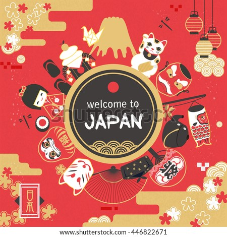 Japan tourism poster design - festival words on the fan / Japan country name on the lower left - stock vector