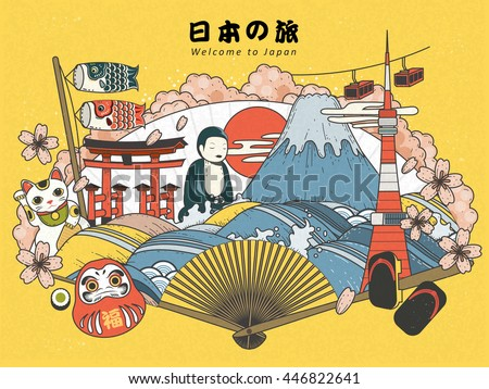 Japan tourism poster design with attractions - Japan travel in Japanese in the top area - stock vector