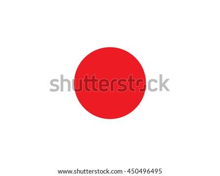 Japan vector flag - stock vector