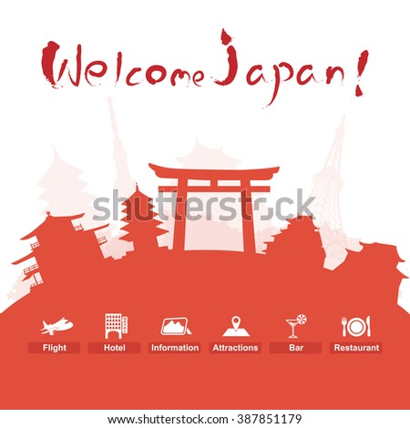 japan with cut silhouette - great for Japan travel concept