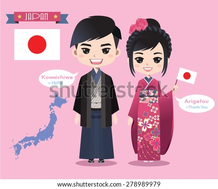 Japanese boy and girl in traditional costume - stock vector