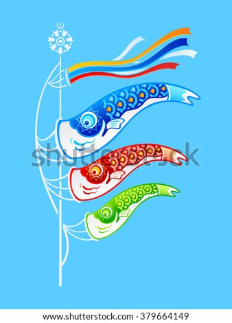 Japanese carp(koi)-shaped wind socks, Children's Day symbol