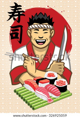 Japanese chef presenting a set of sushi with sushi word written in Japanese kanji - stock vector