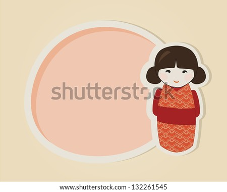Japanese doll kokeshi in red kimono greeting card template - stock vector