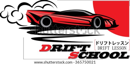 Japanese drift car school training course advertisement. vector illustration - stock vector