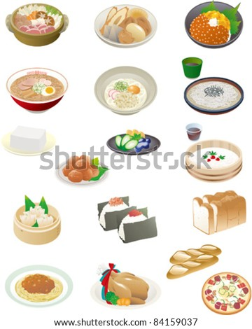 Japanese food - stock vector