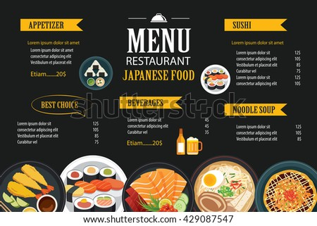 Japanese food menu restaurant brochure design stock vector for Artistic cuisine menu
