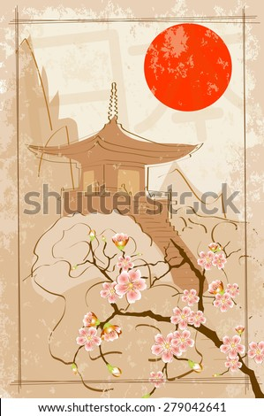 Japanese house and sakura on the background mountains and sun - stock vector