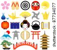 Japanese icons - stock photo