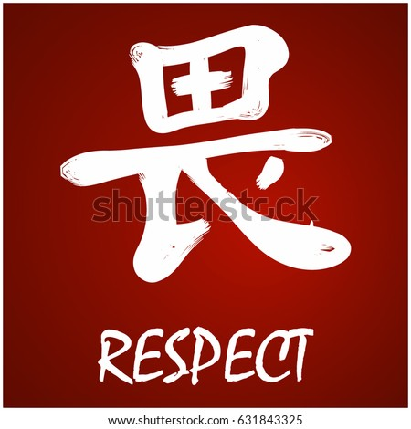 Respect Stock Images, Royalty-Free Images & Vectors ...