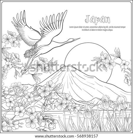Japanese Landscape Mount Fuji Tradition Flowers Stock