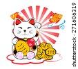 Japanese lucky cat meneki neko with gold and fish for lucky money and plentifully - stock