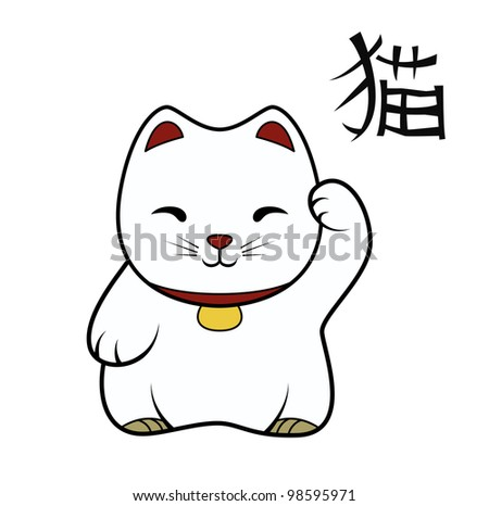 Chinese Names Tattoo Flash also 4 Concessionrefutation additionally People Clipart Coloring Page as well Symbols further Rose Tattoo Stencil Designs. on old chinese woman cartoon picture