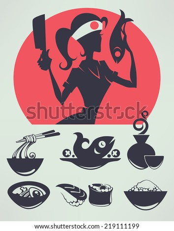 Japanese menu, vector food collection - stock vector