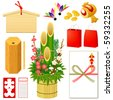 japanese new year icons - stock vector