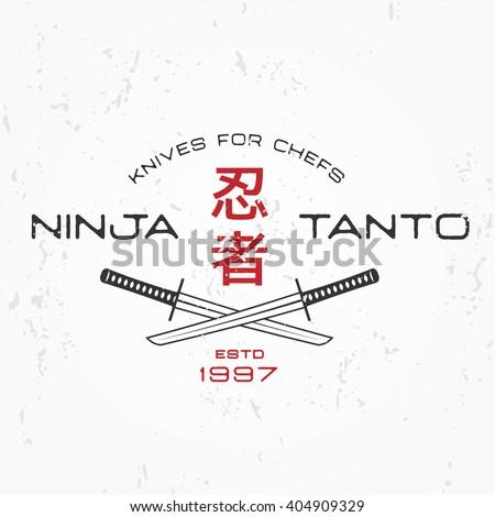 Set Japan Ninjas Logo Katana Weapon Stock Vector 368136302