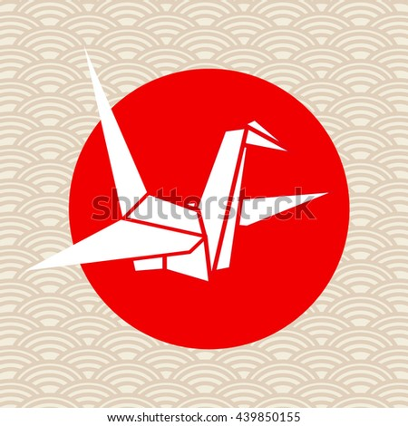 Japanese Origami Crane on the background of the sun - stock vector