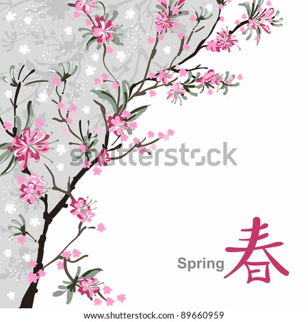 Japanese painting of flowers, background with sakura blossom