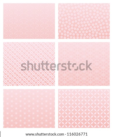 Japanese pink pattern - stock vector