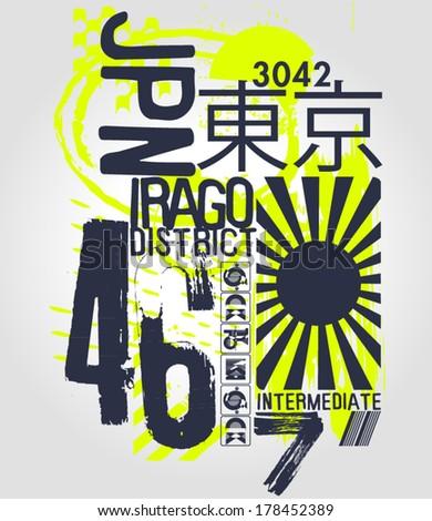 Japanese Print Design. College - Varsity T-Shirt. Vector eps. Eps10 - stock vector