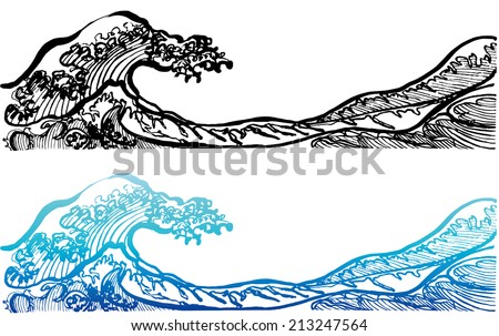 japanese style waves stock photo photo vector illustration rh shutterstock com Cartoon Waves Clip Art Wave Pattern Clip Art
