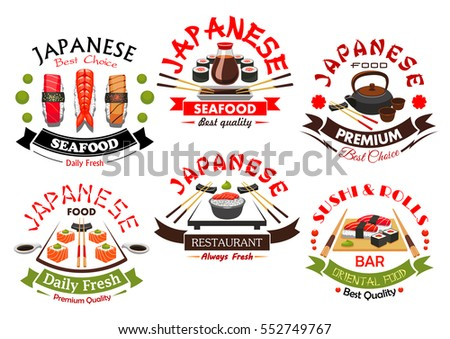 Japanese sushi bar seafood restaurant symbol stock vector for Asia sushi bar and asian cuisine mashpee