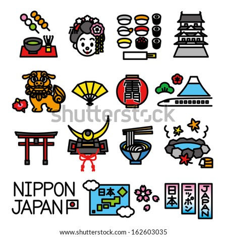 Japanese tourist attractions set - stock vector