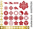 Japanese traditional elements set. Illustration vector. - stock vector