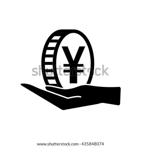 Japanese Yen Chinese Yuan Currency Symbol Stock Photo Photo Vector