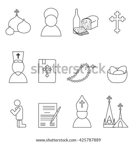 Jesus Christ religion icons set. Vector icons - stock vector
