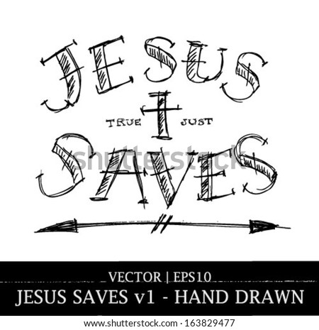 jesus saves religious tattoo art design stock vector 163829477 shutterstock. Black Bedroom Furniture Sets. Home Design Ideas