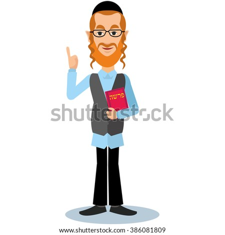 Jew with book - stock vector