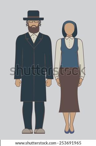 Jewish Couple - stock vector