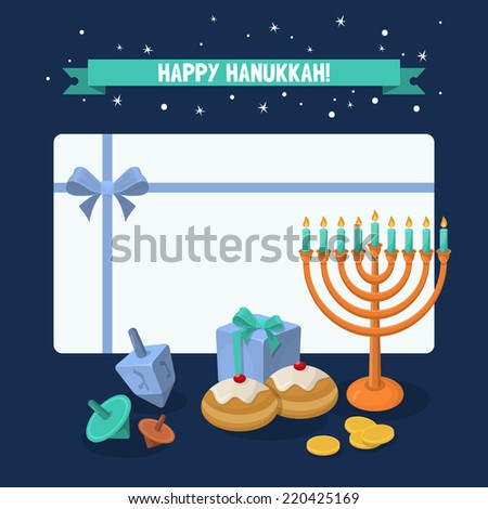 Jewish Holiday Hanukkah elements for design. Vector illustration - stock vector